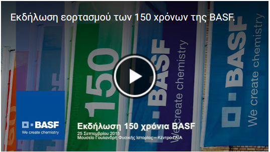 BASF video 150xronia