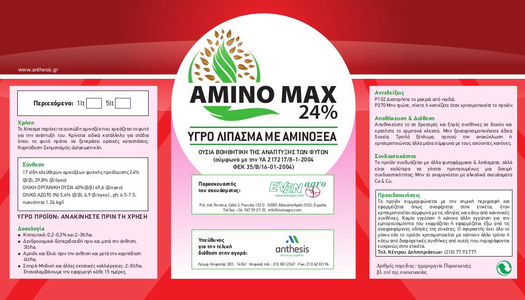 Etiketa Amino Max24 Final