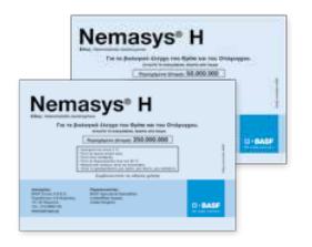 NEMASYS H SYSK