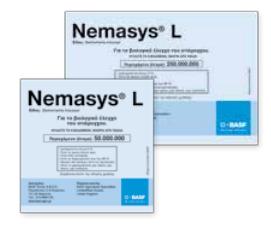 NEMASYS L SYSK