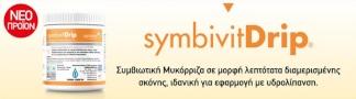 symbivit drip