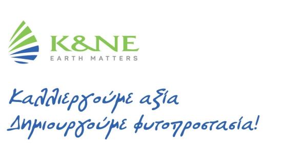 logo 2020 tagline