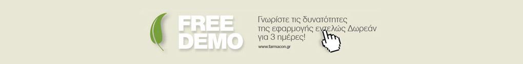 Farmacon demo