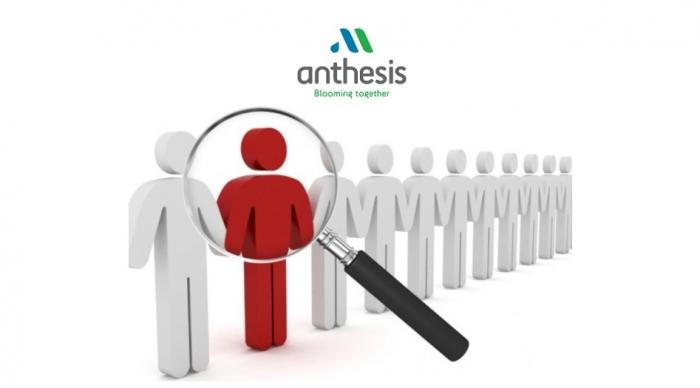 H ANTHESIS ΕΠΕ, αναζητά Εμπορικό Διευθυντή