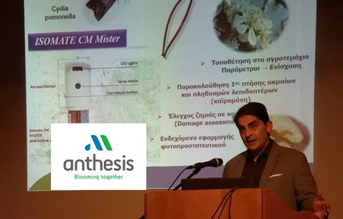 Ενημερωτική εκδήλωση για τη Βιολογική αντιμετώπιση της Σφήκας της Καστανιάς, από την ANTHESIS