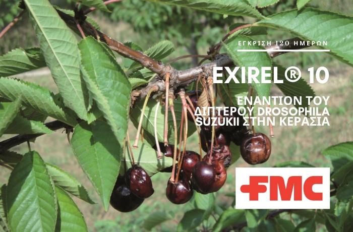 Exirel® 10SE κατ' εξαίρεση έγκριση εναντίον του διπτέρου Drosophila suzukii στην κερασιά