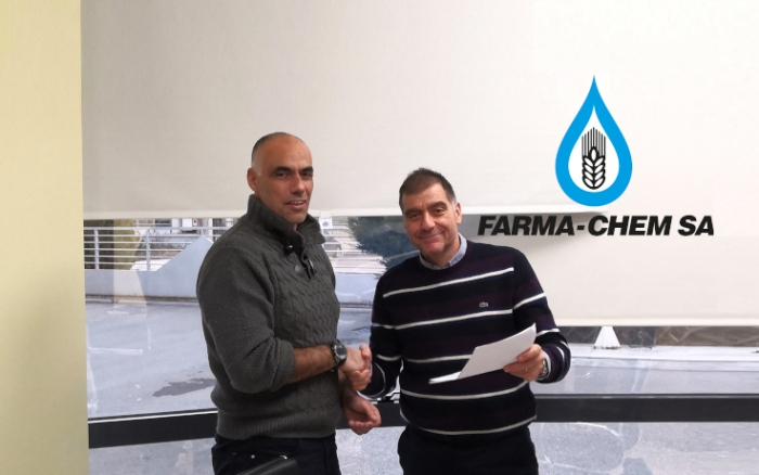 Νέα Συνεργασία για Αποκλειστική Διάθεση των προϊόντων της FARMA-CHEM στην Κρήτη & τα Δωδεκάνησα