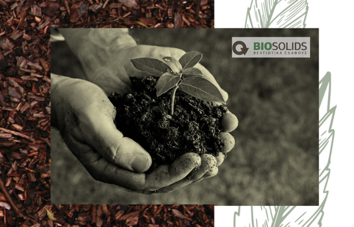 Nemasys® & Nemaslug® - Φυσικός, ασφαλής και αποτελεσματικός έλεγχος Εντόμων και Λειμάκων Αγρού και Κήπου