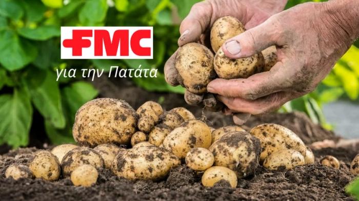 Κατά παρέκκλιση άδεια διάθεσης στο Ζιζανιοκτόνο-αποξηραντικό AFFINITY® 6 ME, για την καλλιέργεια της Πατάτας