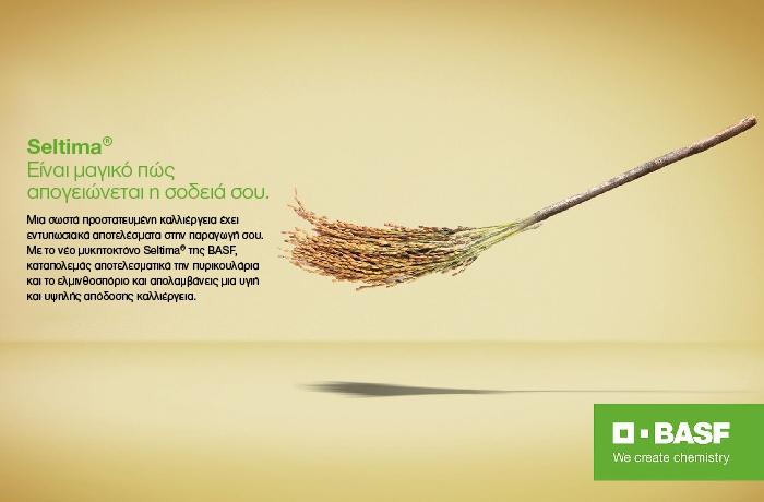 Seltima® - Είναι μαγικό πώς απογειώνεται η σοδειά σου