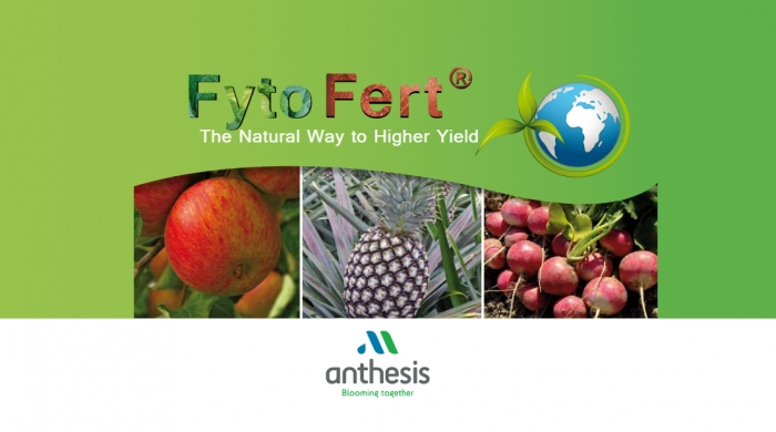 FytoFert S® - Το νέο υγρό ΛΙΠΑΣΜΑ Ε.Κ. Θείου εξειδικευμένης σύνθεσης