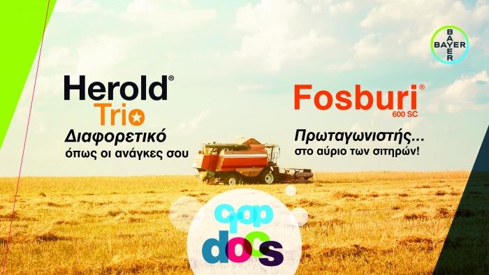 Crop Docs: Μια νέα πρωτοβουλία του Τομέα Επιστήμης Γεωργίας της Bayer Ελλάς