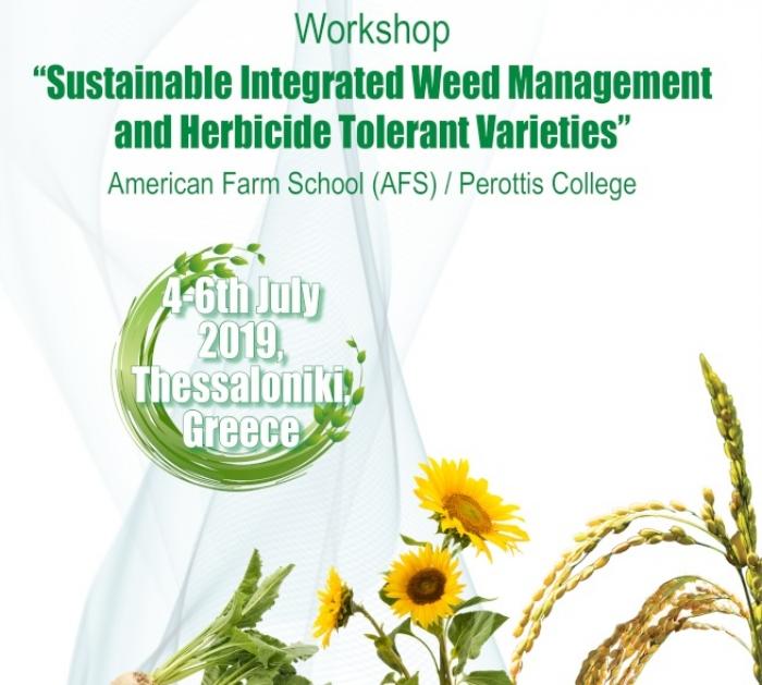 Workshop με θέμα: «Βιώσιμη Ολοκληρωμένη Διαχείριση Ζιζανίων και ποικιλίες ανθεκτικές στα ζιζανιοκτόνα»