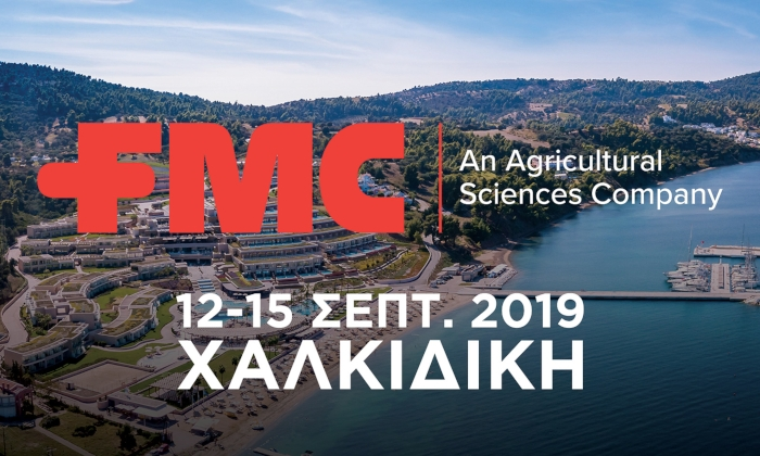 FMC Χημικά Ελλάς - Στιγμές από την ετήσια συγκέντρωση συνεργατών 2019